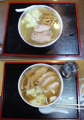 2009_0106_05.jpg