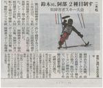 20100316_weekly.jpg