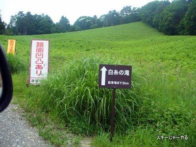 20110711_31.jpg
