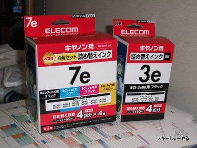 20110903_01.jpg