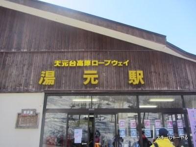 20120415_02.jpg